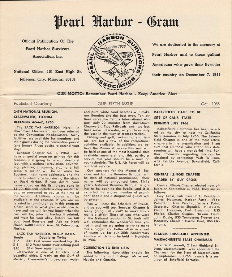 1965 Issue #5